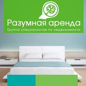 Аренда квартир и офисов Черкесска