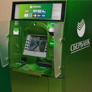 Банкоматы Черкесска