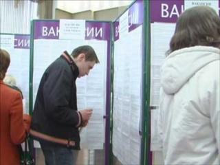 Центры занятости Черкесска