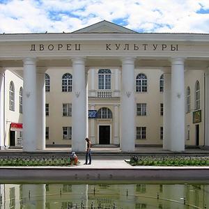 Дворцы и дома культуры Черкесска