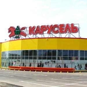 Гипермаркеты Черкесска
