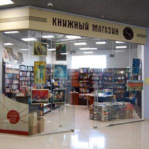 Книжные магазины Черкесска