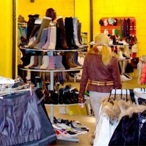Магазины одежды и обуви Черкесска