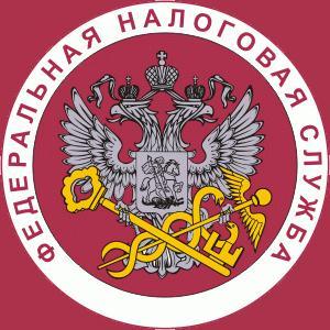 Налоговые инспекции, службы Черкесска