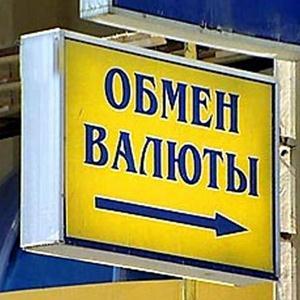 Обмен валют Черкесска