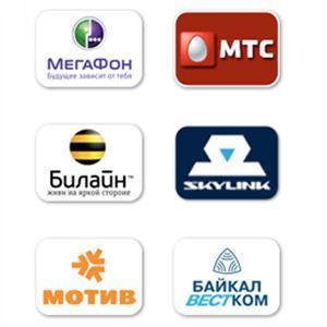 Операторы сотовой связи Черкесска