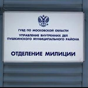 Отделения полиции Черкесска