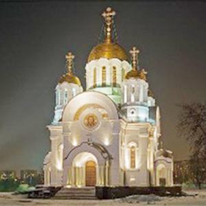 Религиозные учреждения Черкесска