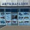Автомагазины в Черкесске