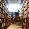 Библиотеки в Черкесске
