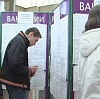Центры занятости в Черкесске