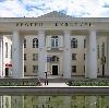 Дворцы и дома культуры в Черкесске