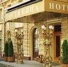 Гостиницы в Черкесске