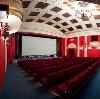 Кинотеатры в Черкесске