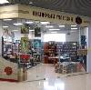 Книжные магазины в Черкесске