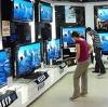 Магазины электроники в Черкесске
