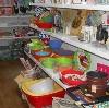 Магазины хозтоваров в Черкесске