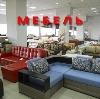 Магазины мебели в Черкесске