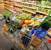 Магазины продуктов в Черкесске