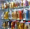 Парфюмерные магазины в Черкесске