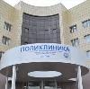 Поликлиники в Черкесске