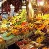Рынки в Черкесске