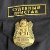 Судебные приставы в Черкесске