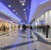 Торговые центры в Черкесске