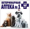 Ветеринарные аптеки в Черкесске