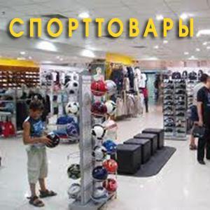 Спортивные магазины Черкесска