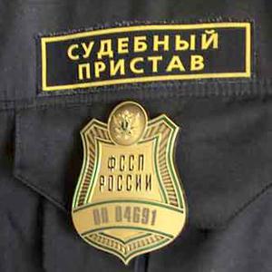 Судебные приставы Черкесска