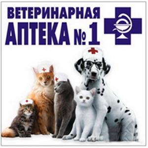 Ветеринарные аптеки Черкесска